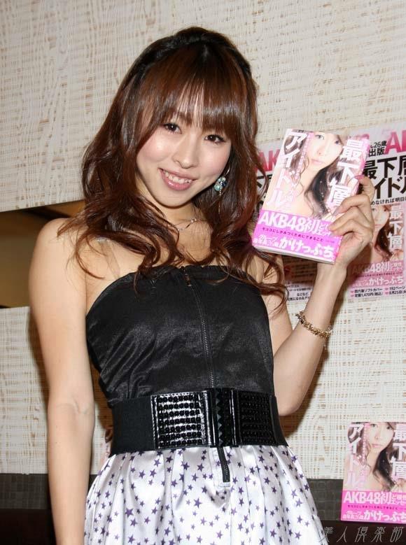 AKB48 大堀恵|元SDN48の人妻アイドル。セミヌード画像55枚 アイコラ ヌード おっぱい お尻 エロ画像048a.jpg