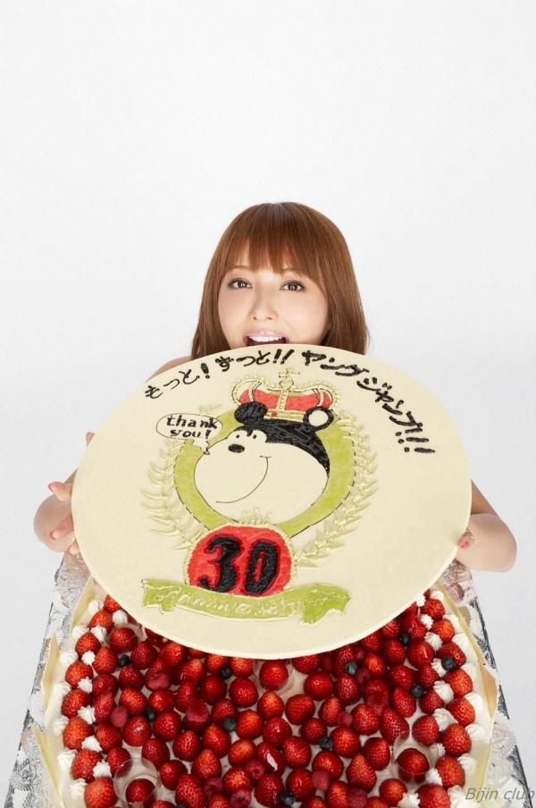 佐々木希 高画質エロかわいい民族衣装のコスプレ画像84枚 アイコラ ヌード おっぱい お尻 エロ画像a031a.jpg