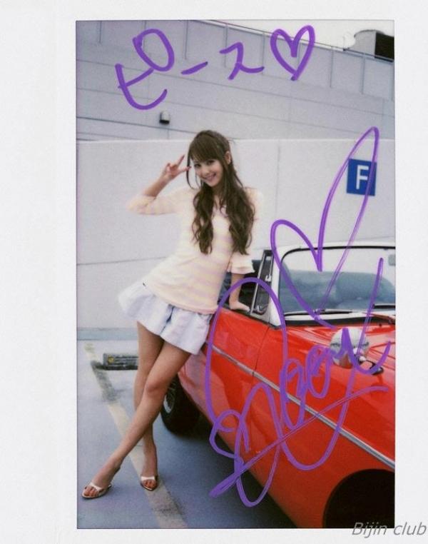 佐々木希 高画質エロかわいい民族衣装のコスプレ画像84枚 アイコラ ヌード おっぱい お尻 エロ画像a075a.jpg