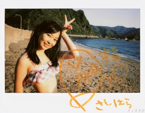AKB48 指原莉乃 Aカップちっぱい!水着や制服など高画質な画像85枚 アイコラ ヌード おっぱい お尻 エロ画像a073a.jpg