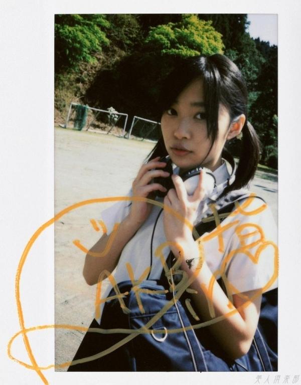 AKB48 指原莉乃 Aカップちっぱい!水着や制服など高画質な画像85枚 アイコラ ヌード おっぱい お尻 エロ画像a074a.jpg