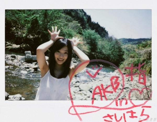 AKB48 指原莉乃 Aカップちっぱい!水着や制服など高画質な画像85枚 アイコラ ヌード おっぱい お尻 エロ画像a075a.jpg