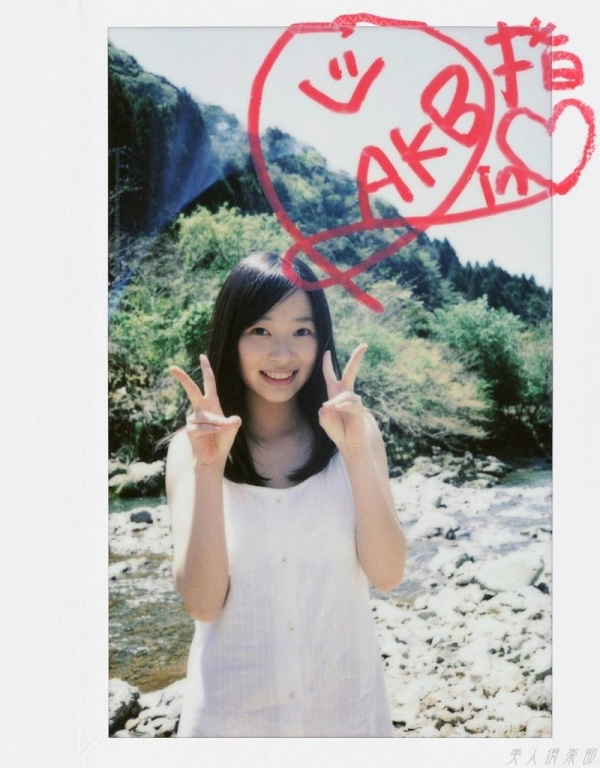 AKB48 指原莉乃 Aカップちっぱい!水着や制服など高画質な画像85枚 アイコラ ヌード おっぱい お尻 エロ画像a076a.jpg