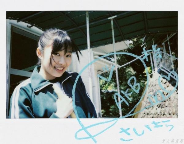 AKB48 指原莉乃 Aカップちっぱい!水着や制服など高画質な画像85枚 アイコラ ヌード おっぱい お尻 エロ画像a077a.jpg