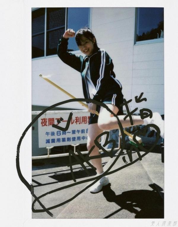 AKB48 指原莉乃 Aカップちっぱい!水着や制服など高画質な画像85枚 アイコラ ヌード おっぱい お尻 エロ画像a078a.jpg