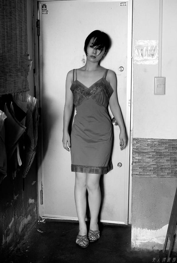 女優 遠野なぎこ 映画TVで活躍。熟女のセクシー画像55枚 アイコラ ヌード おっぱい お尻 エロ画像055a.jpg