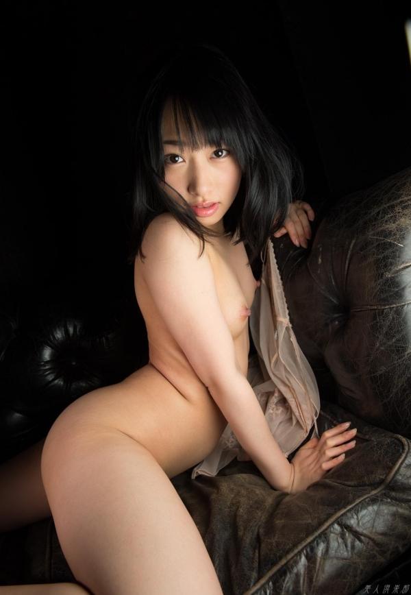 AV女優 雲乃亜美(うのつぐみ)ちっぱい美少女エロ画像120枚 無修正 ヌード クリトリス エロ画像018a.jpg