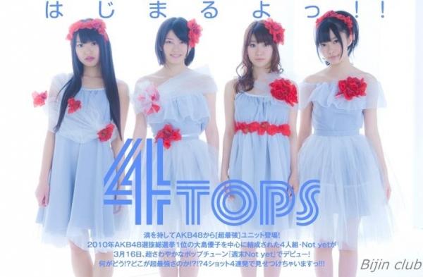 アイドル AKB48 横山由依 皆と一緒の高画質な水着画像など65枚 アイコラ ヌード おっぱい お尻 エロ画像c001a.jpg