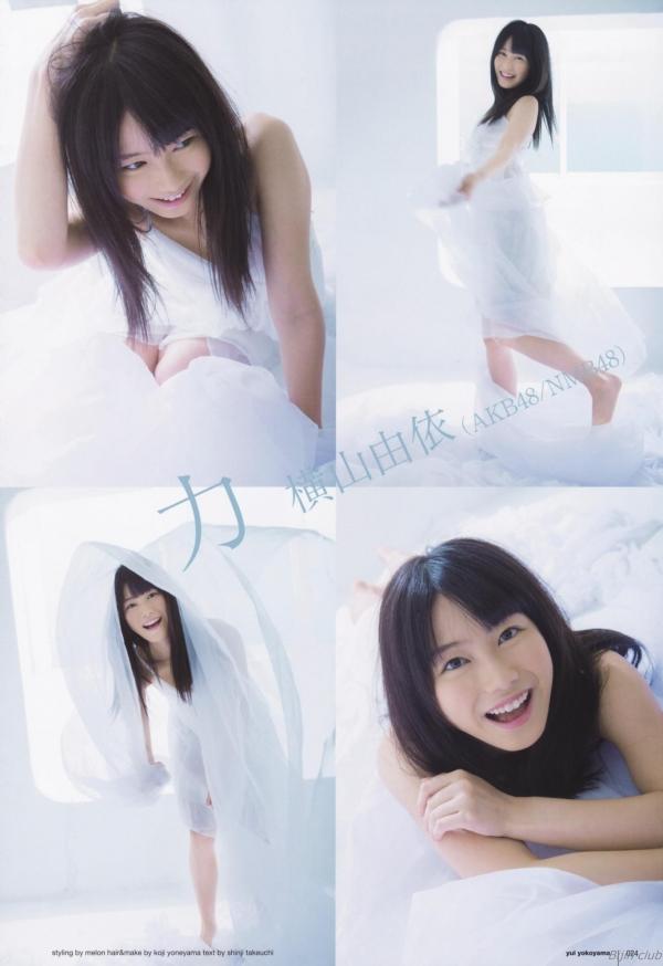 アイドル AKB48 横山由依 皆と一緒の高画質な水着画像など65枚 アイコラ ヌード おっぱい お尻 エロ画像d007a.jpg