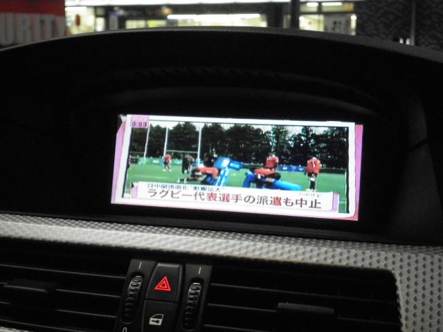 BMWのI-DRIVE画面で地デジをご覧になれます。