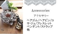 top-accessories