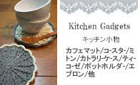 top-kitchen