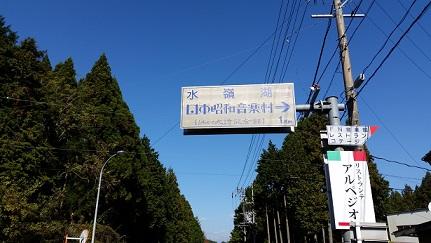 20141123_115936.jpg