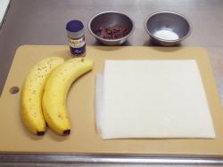 ナツメグ風味バナナ揚げ春巻y01