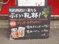 0912フルブラ福岡02
