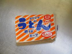 白菜煮込み和風ラーメン03