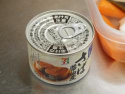 さば缶と漬物のちらし寿司66