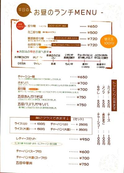 fc2blog_20121105161149e5c.jpg