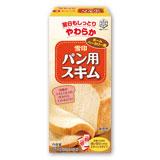 パン用スキム
