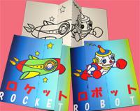 ロケットがロボットに 出来上がり図
