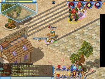 MixMaster_175.jpg