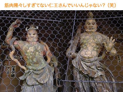 sefukuji_2.jpg