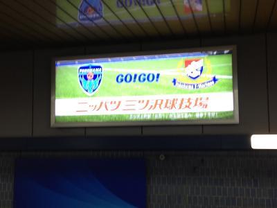 横浜駅ニッパツスタ広告