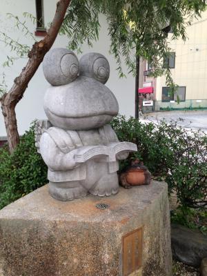 松本カエル
