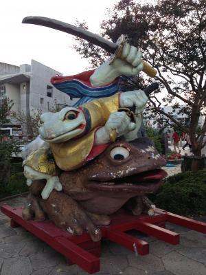 松本カエル2