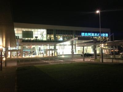 徳島空港(夜)外観