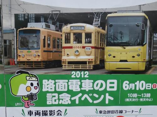photo206-10.jpg