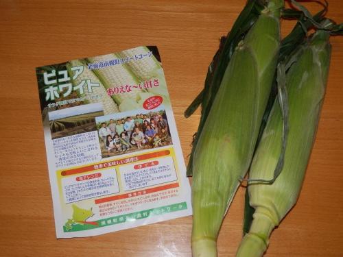 photo308-28.jpg