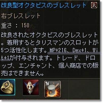 Shot00136.jpg