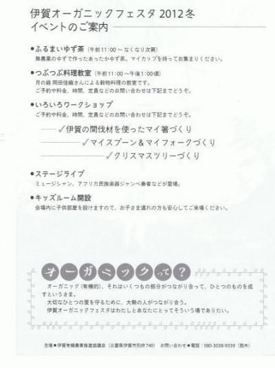 iga2_convert_20121127124712.jpg