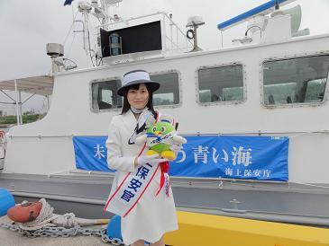 しゃんしゃん鈴の音大使さんが『一日海上保安官』!!
