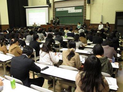students_2013_400_01.jpg