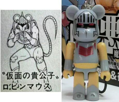 比較:ロビンマウスとロビンマスク