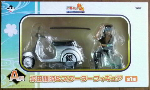A賞「坂田銀時&スクーターフィギュア」