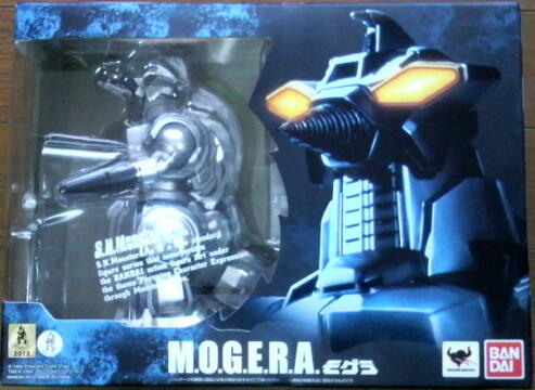 S.H.MonsterArts MOGERA