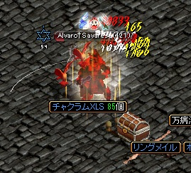 赤狩りIN納骨B1