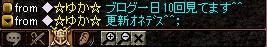 更新^^;