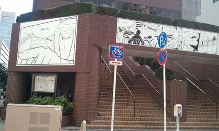 ▲10 横山ビル2013-10-06