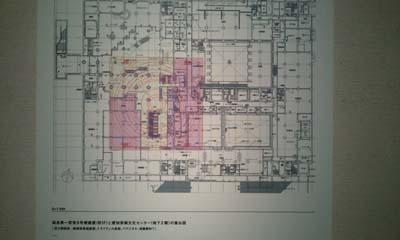 ▲2 宮本1 2013-10-13