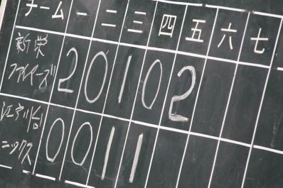 17_20121225155239.jpg