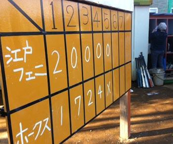 3_20120514105836.jpg