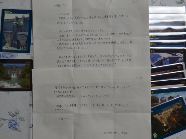 DSC03699.jpg