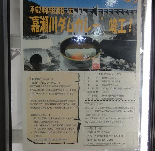 DSC05129-2.jpg