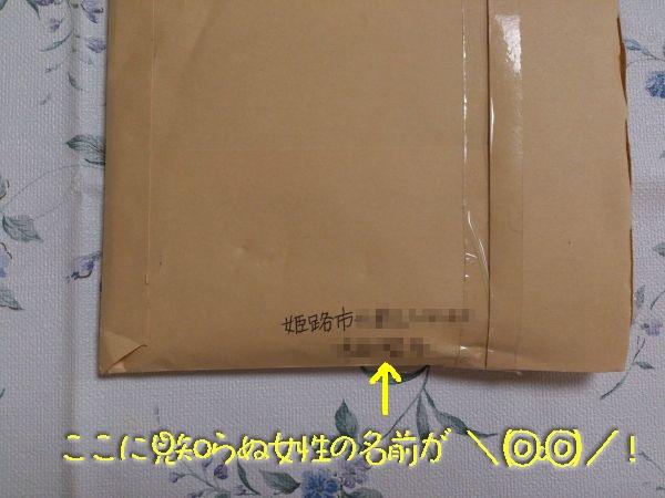 DSC_0087-2.jpg
