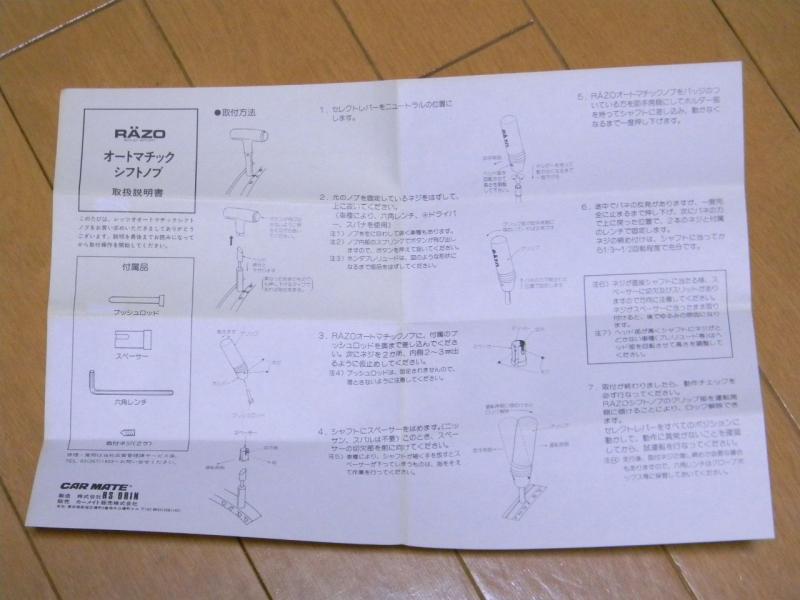 sDSCN3911.jpg