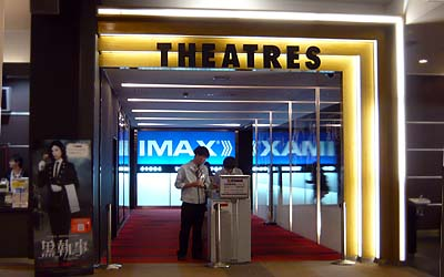 IMAX1.jpg